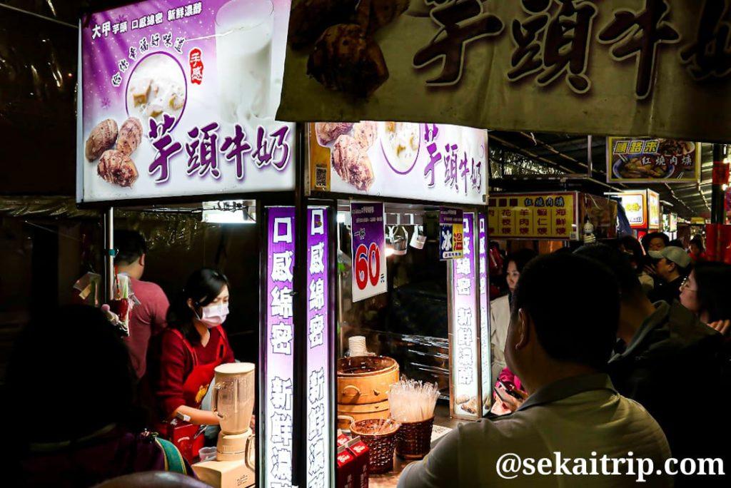 台北の寧夏路夜市(タロイモミルクの屋台)