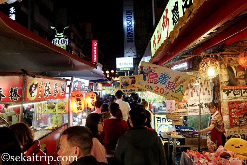 台北の饒河街観光夜市