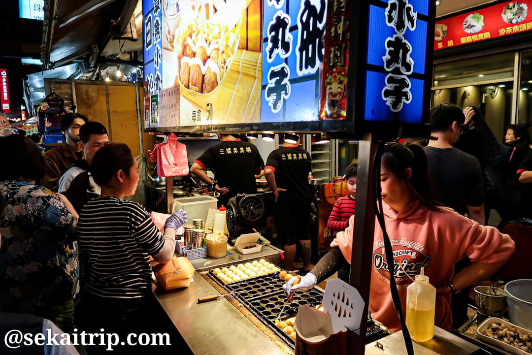 台北の饒河街観光夜市(たこ焼きの屋台)