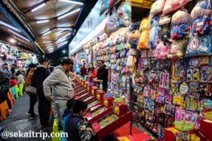 台北の三和夜市(子供向けゲームの屋台)