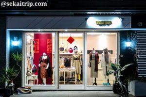 台北の師大夜市の衣料品店