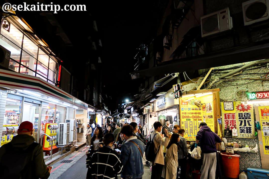 台北の師大夜市