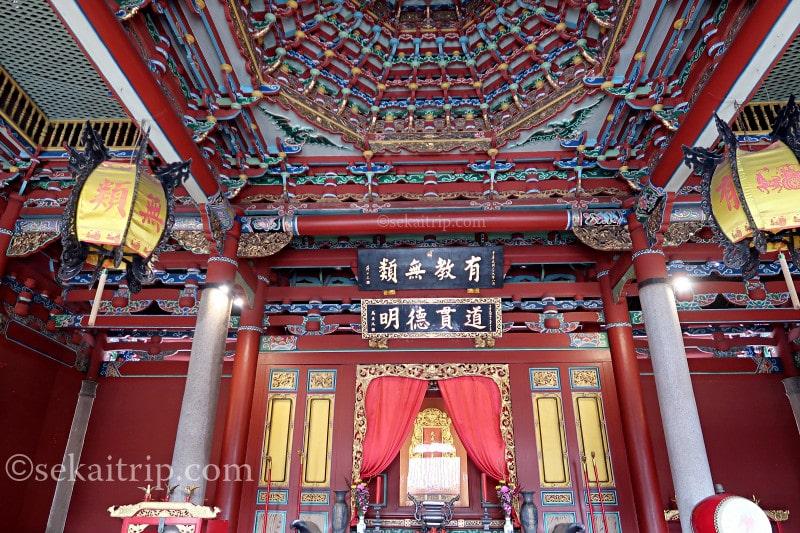 臺北孔子廟の大成殿(内部)