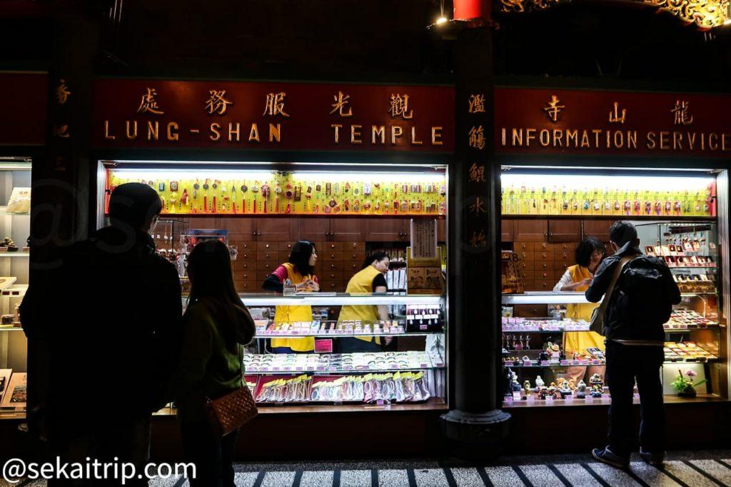 台北三大廟の龍山寺のショップ