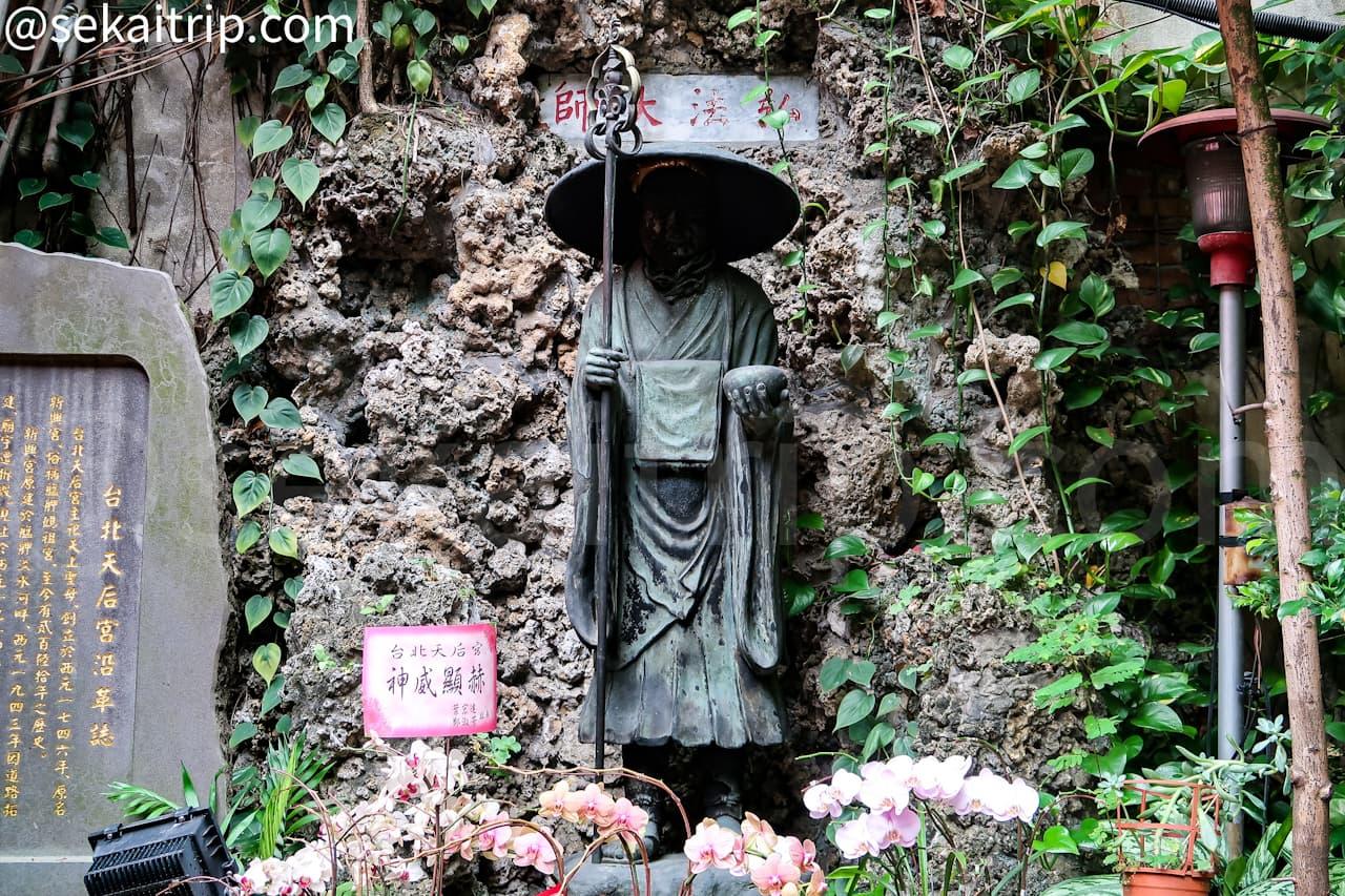 台北天后宮の弘法大師像