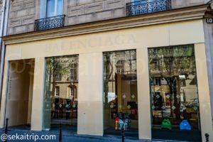 ジョルジュ・サンク通りのバレンシアガ本店