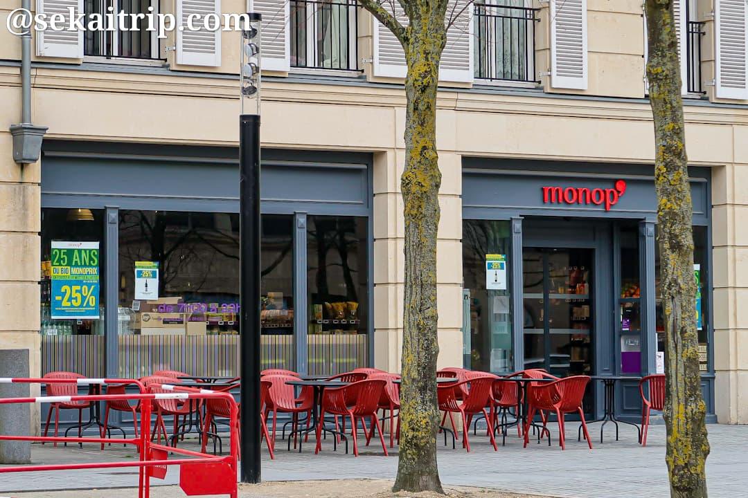 パリのスーパー「モノップ」