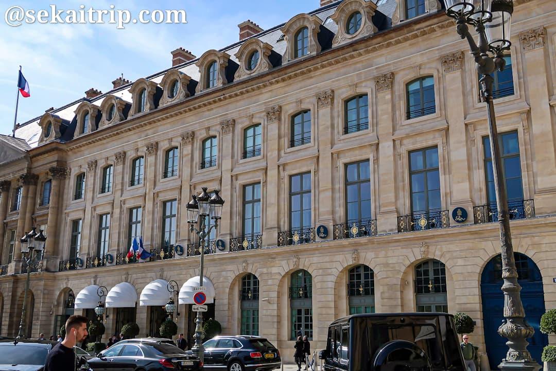 リッツ・パリ(Ritz Paris)
