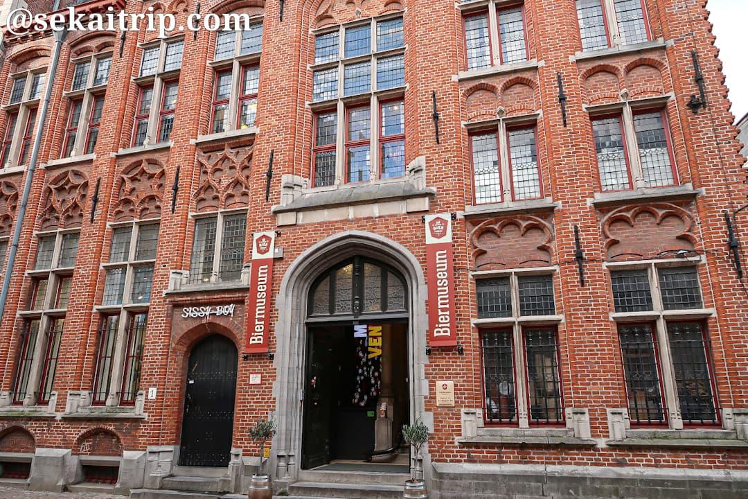 ブルージュ・ビール博物館(Bruges Beer Experience)