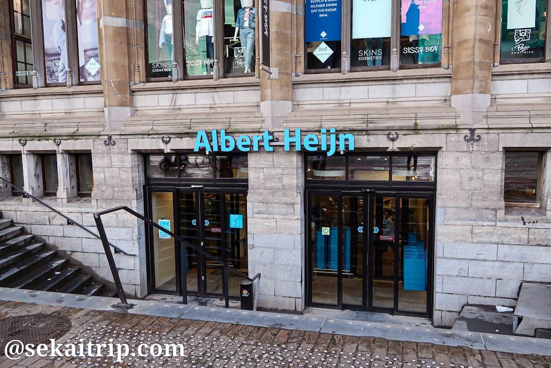 ゲントのアルバート・ハイン(Albert Heijn)
