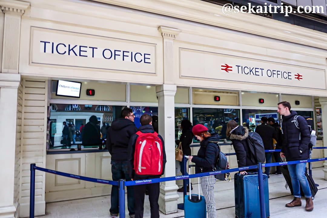 メリルボーン駅のチケットオフィス