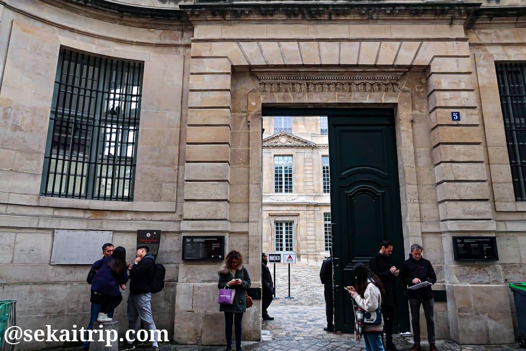 ピカソ美術館(Musée National Picasso Paris)