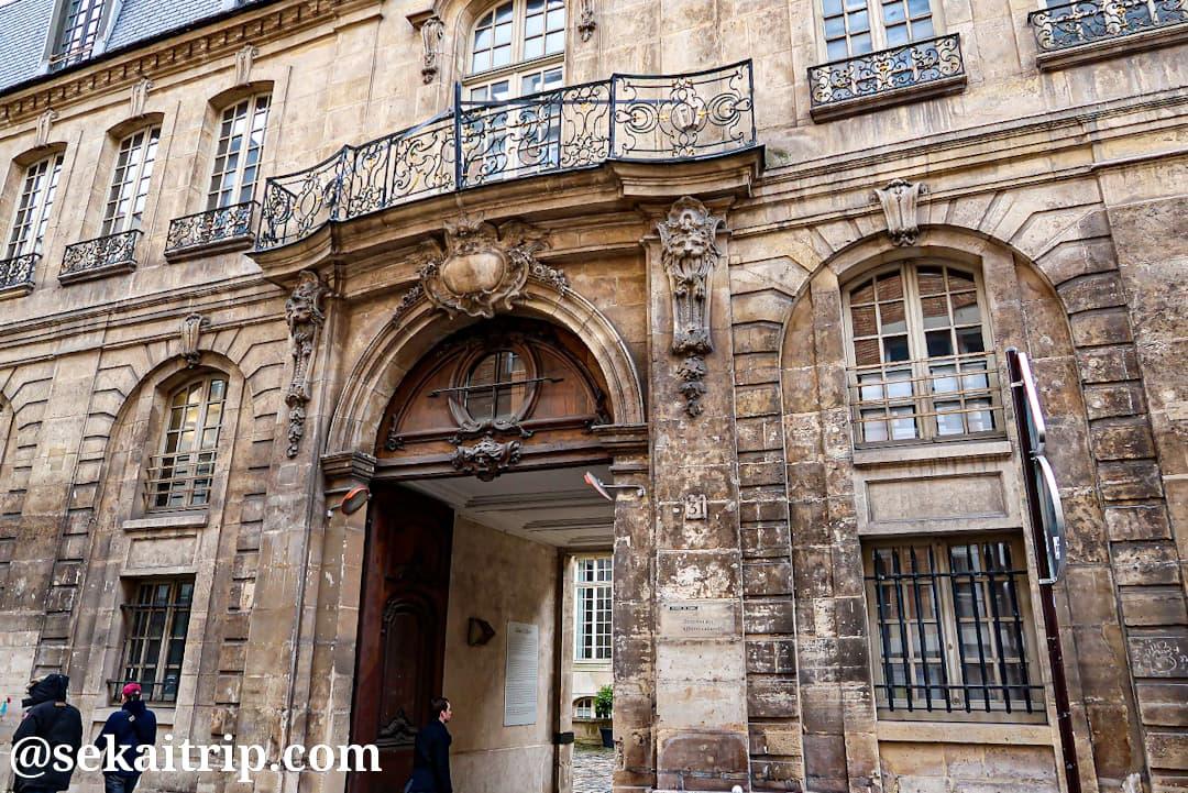 オテル・ダルブレ(Hôtel d'Albret)