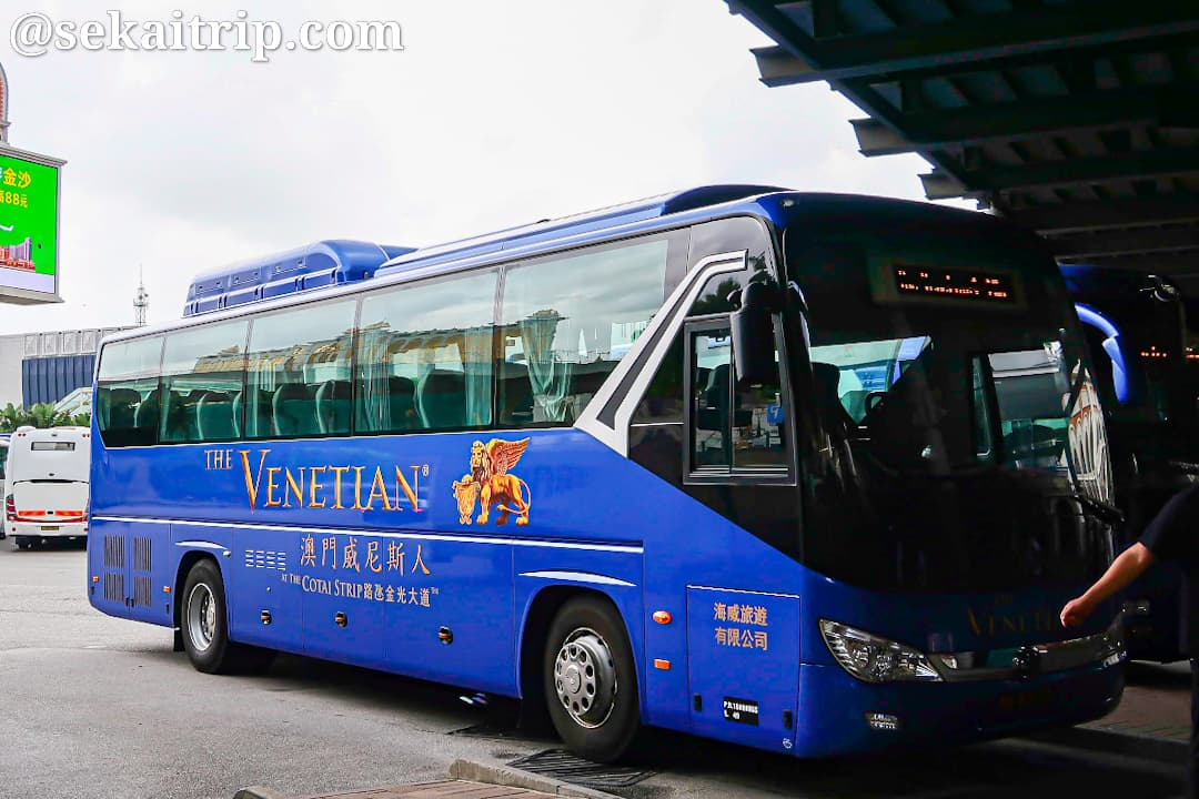 ザ・ベネチアン・マカオのシャトルバス