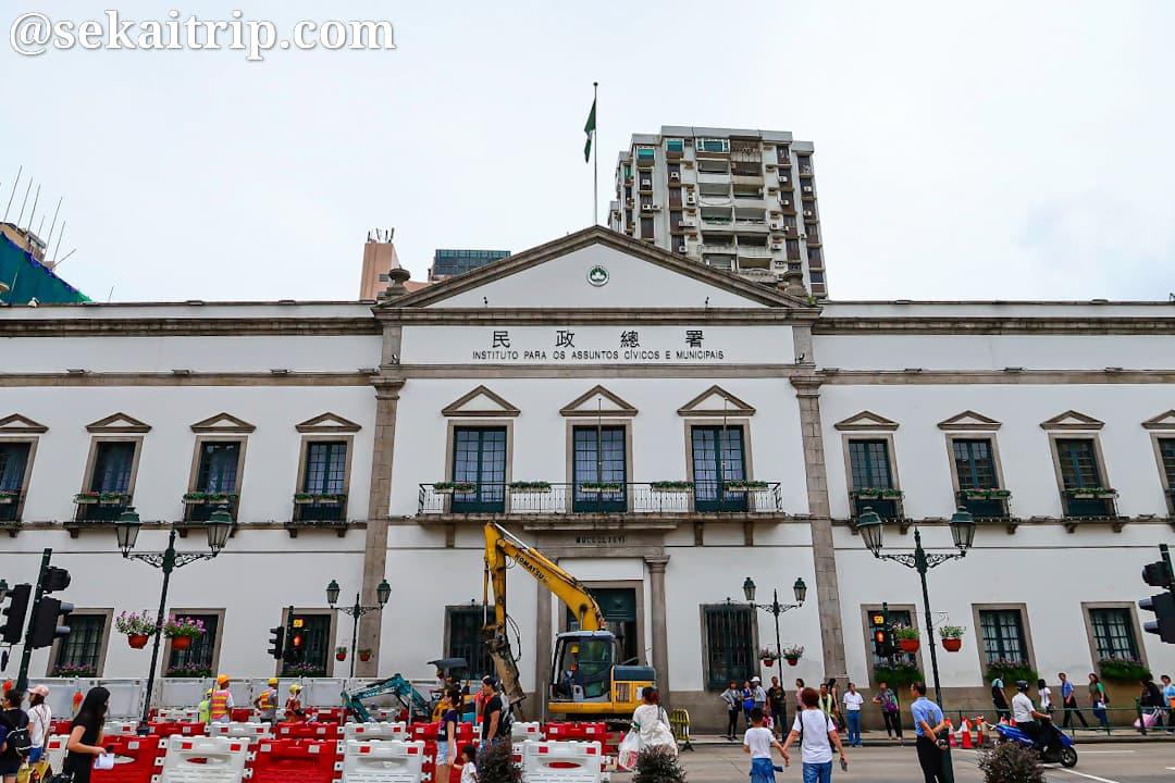 民政総署(Edifício do Leal Senado)