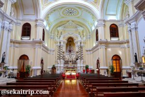 聖ヨゼフ聖堂(Igreja de São José)の内部