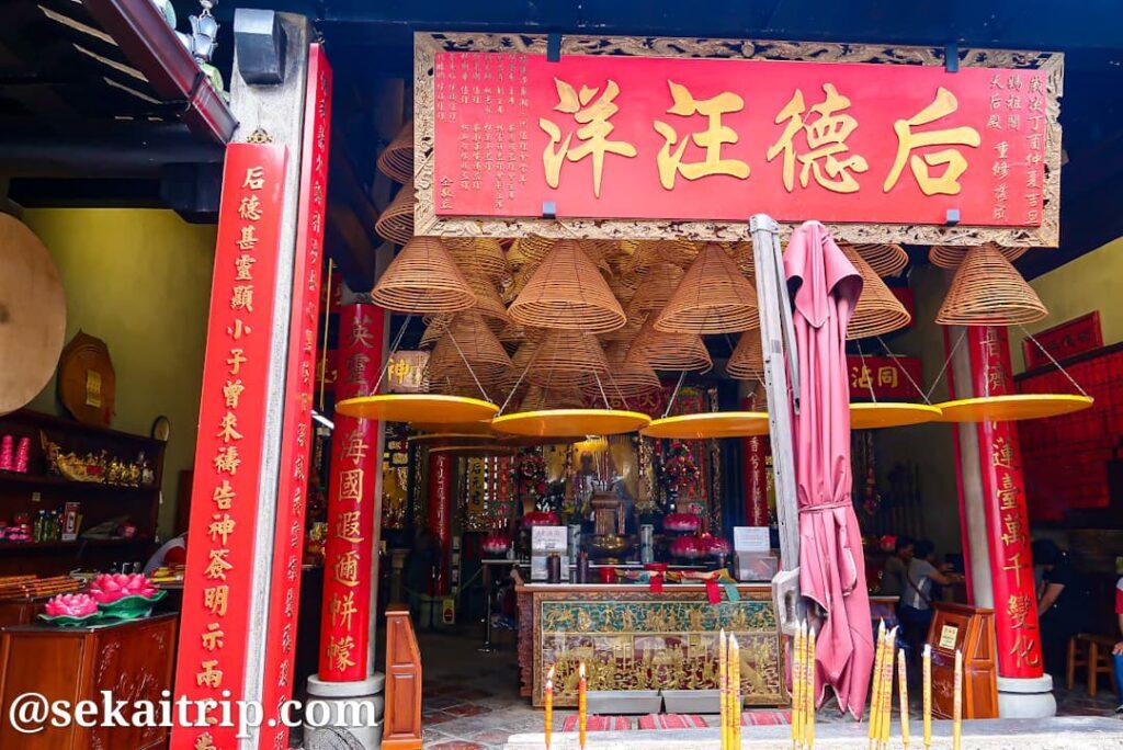 媽閣廟の内部