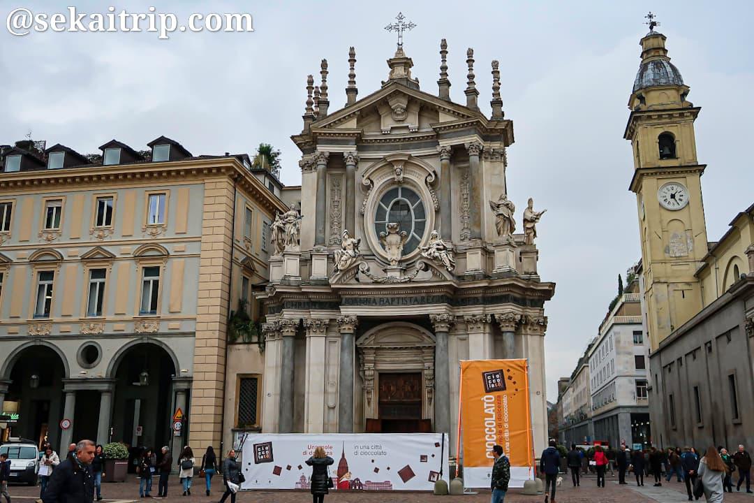 サンタ・クリスティーナ教会(Chiesa di Santa Cristina)