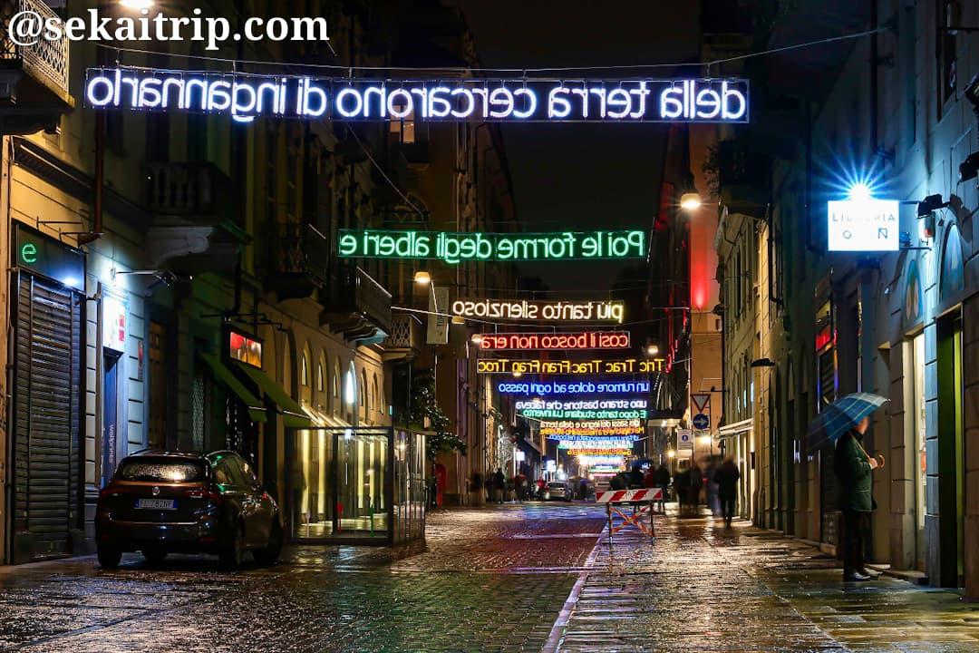カルロ・アルベルト通り(Via Carlo Alberto)の夜景
