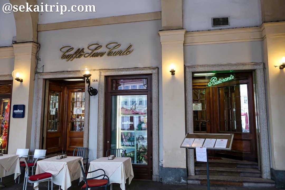 カッフェ・サン・カルロ(Caffè San Carlo)