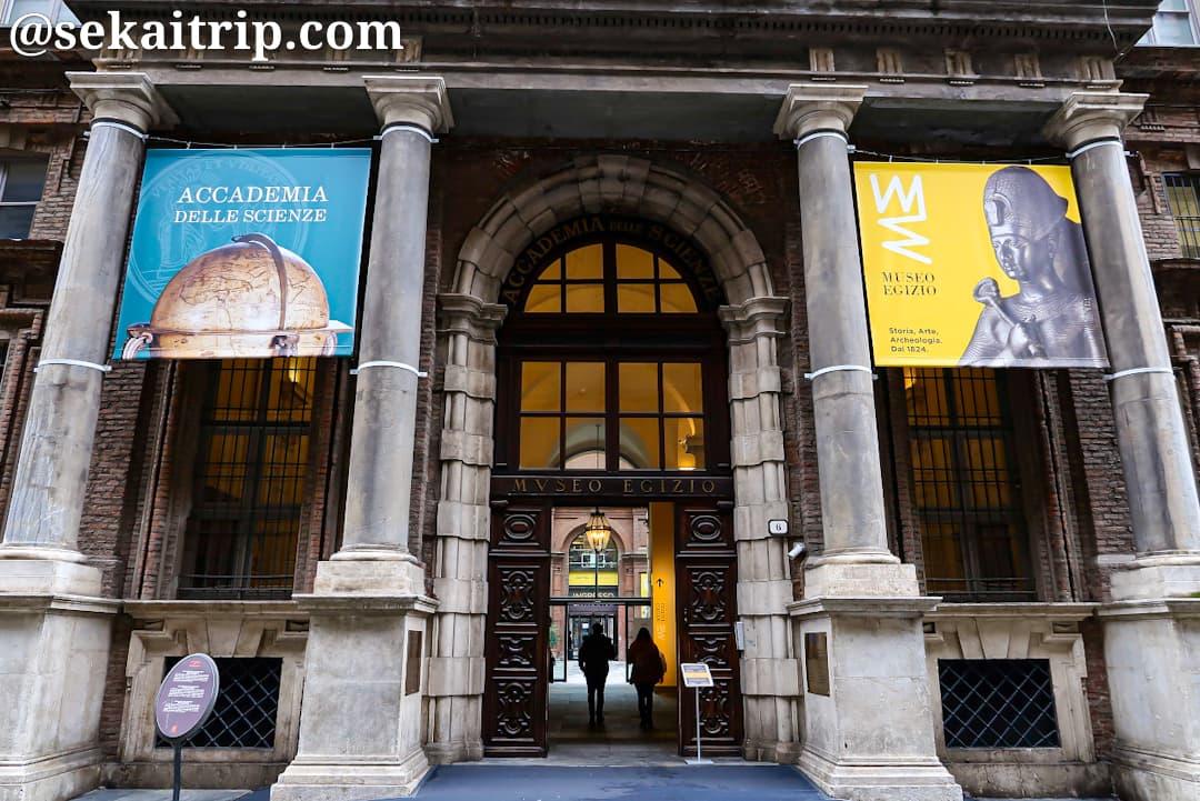 トリノのエジプト博物館(Museo Egizio)