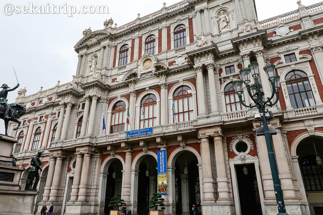 イタリア統一博物館(Museo Nazionale del Risorgimento Italiano)