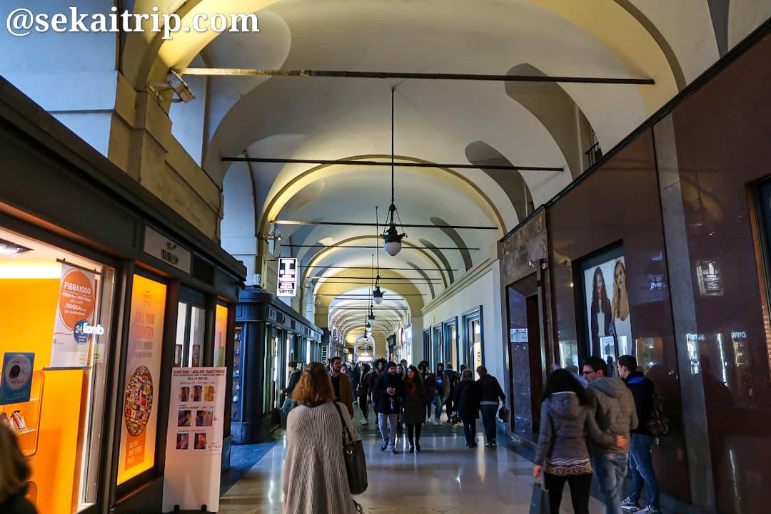 トリノのポー通り(Via Po)
