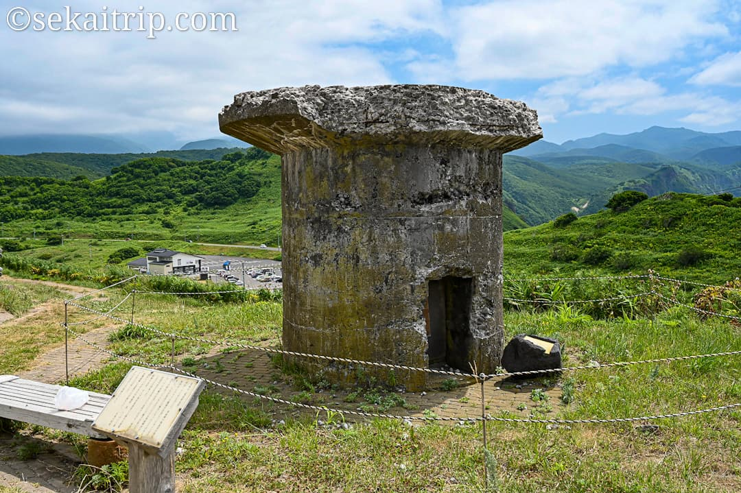 神威岬の電磁台